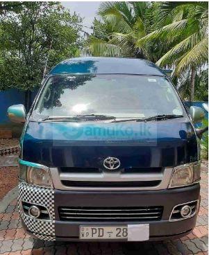 Toyota KDH