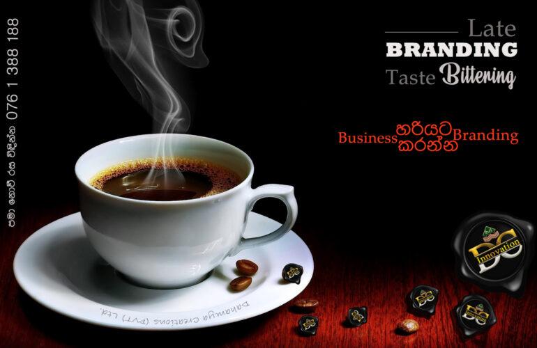 web promo banner branding 3 coffe