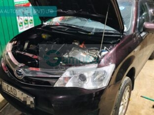 Akila Automobile Pvt Ltd