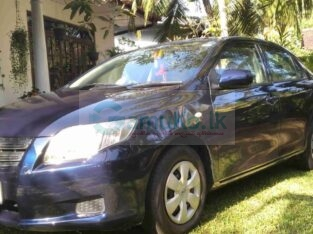 Toyota Corolla Axio Car For Sale (2007)