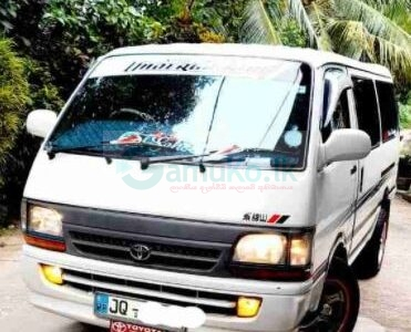 Toyota Dolphin LH 172 Van For Sale (1999)