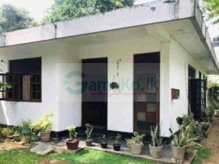 House For Sale In Boalesgamuva