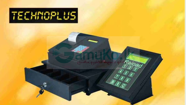 Technoplus Reload Machine with Cash Drawer (Reload