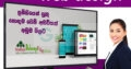 eCommerce Website Design with Hosting & Domain