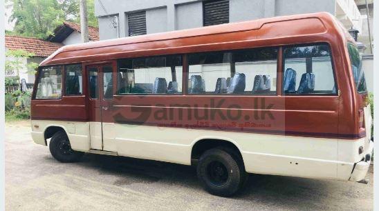 Izuzu Journey Bus For Sale (1981)