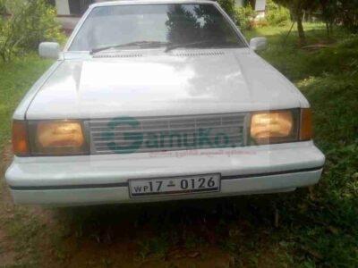 Hyundai Stellar Car For Sale (1990)