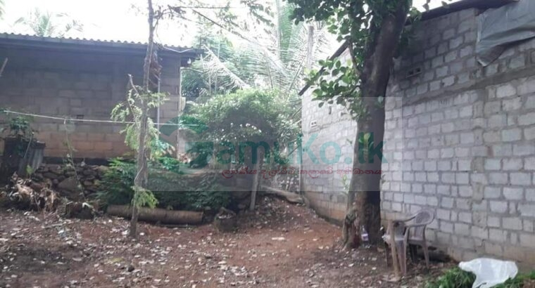 Land with House for Sale – Ragama