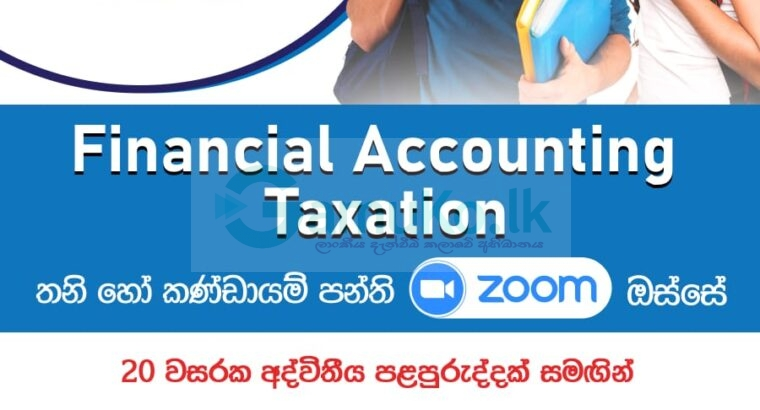 Financial Accounting Taxation Classes