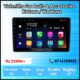 IPS Android Player 9 inch 1GB – 16GB.