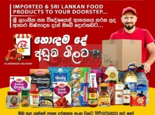 Imported & Sri Lankan Food Products